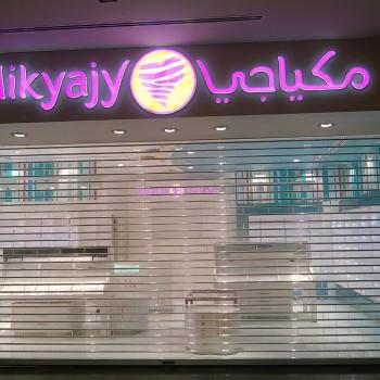 MIKYAJI – Naeem Mall Ras Al Khaimah