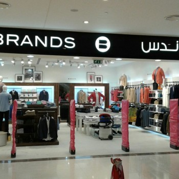 Brands @ City Centre Mall – Shindagha