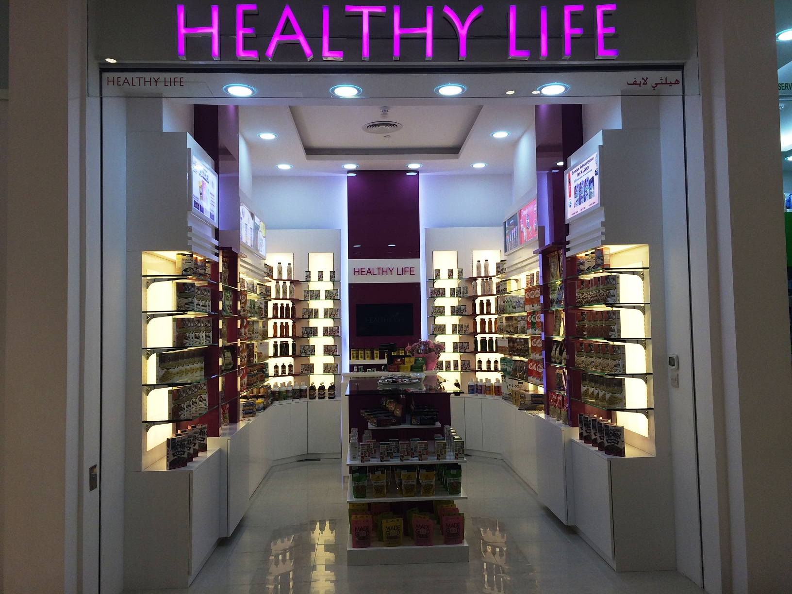 Healthy Life – City Centre Mall – Shindagha Branch
