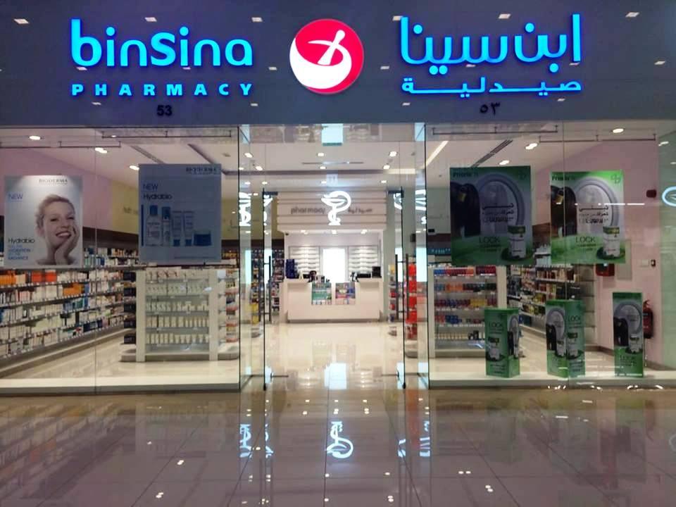 A & J Decor | BinSina Pharmacy – DragonMart 2
